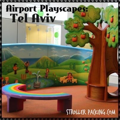 Airport Playscapes: Tel Aviv